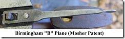 Birmingham Plane (B Plane)